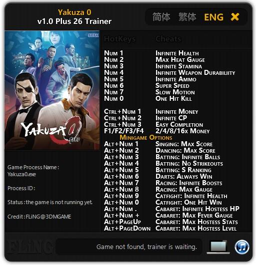 Yakuza 0 Trainer Free Download
